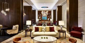 伊斯坦布尔阿塔科伊凯悦酒店 - 伊斯坦布尔 - 休息厅