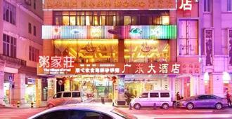 广州广东大酒店 - 广州 - 建筑