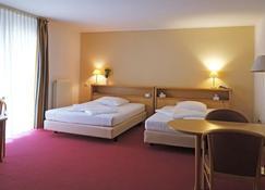 主要酒店&民宿公寓式酒店 - 奥芬巴赫 - 睡房