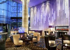 南京索菲特银河大酒店 - 南京 - 休息厅