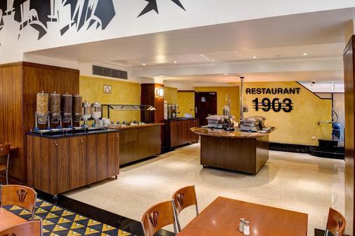 南方大酒店 - 悉尼 - 自助餐