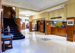南方大酒店 - 悉尼 - 柜台