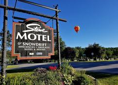 斯托堆雪汽车旅馆 - 斯托 - 建筑