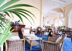 弗拉明戈大陆酒店 - 阿布扎比 - 休息厅