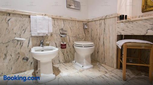 伯斯科德尔别墅酒店 - 卡塔尼亚 - 浴室
