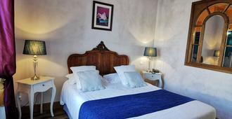 佩雷拉酒店 - 南锡 - 睡房