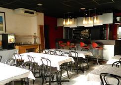 阿尔克酒店 - 普罗旺斯艾克斯 - 酒吧