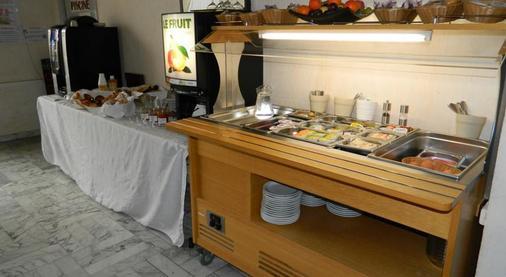 阿尔克酒店 - 普罗旺斯艾克斯 - 自助餐