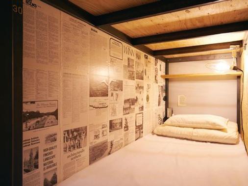 东京池袋书籍和住宿旅馆 - 东京 - 睡房