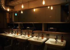 东京池袋书籍和住宿旅馆 - 东京 - 浴室