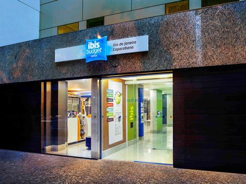 里约热内卢科帕卡瓦讷宜必思快捷酒店 - 里约热内卢 - 建筑