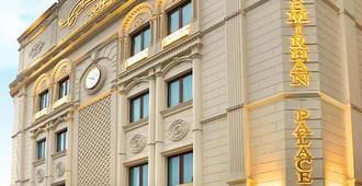 艾米拉罕皇宫酒店 - 伊斯坦布尔 - 建筑