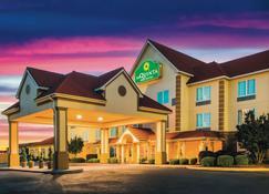 拉塞尔维尔温德姆拉昆塔套房酒店 - 拉塞尔维尔(阿肯色州) - 建筑