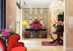 莎拉的酒店 - 曼谷 - 大厅