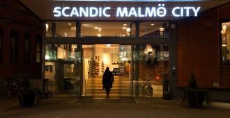 马尔默市斯堪迪克酒店 - 马尔默 - 建筑