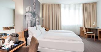 Nh慕尼黑会展中心酒店 - 慕尼黑 - 睡房