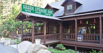 绿色温泉酒店 - 阿什兰 - 建筑