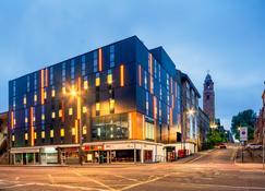 格拉斯哥便捷酒店 - 格拉斯哥 - 建筑