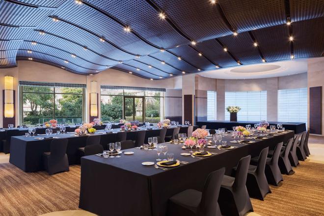 上海外滩茂悦大酒店 - 上海 - 宴会厅