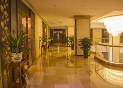 洛阳牡丹大酒店 - 洛阳 - 大厅