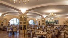 总统酒店 - 基辅 - 餐馆