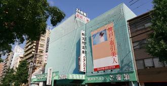神户侉楼酒店 - 神户 - 建筑