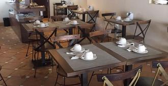 卡萨德卡皮特那萨利酒店 - 格拉纳达 - 餐馆
