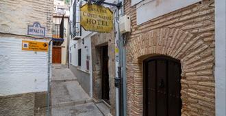 卡萨德卡皮特那萨利酒店 - 格拉纳达 - 户外景观