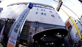 斋桥格兰德桑拿胶囊旅馆 - 大阪 - 建筑