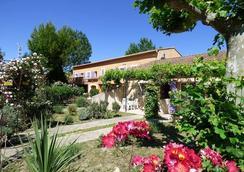 庭苑套房酒店 - 阿维尼翁 - 户外景观