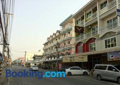 潘德平酒店 - 清迈 - 户外景观