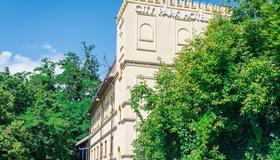 基辅城市公园酒店 - 基辅 - 户外景观