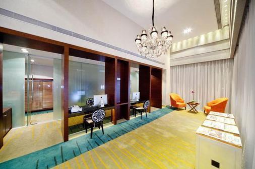 广州卡丽皇家金煦酒店 - 广州 - 商务中心