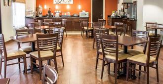 阿林顿司丽普酒店 - 靠近六旗主题公园 - 阿林顿 - 餐馆