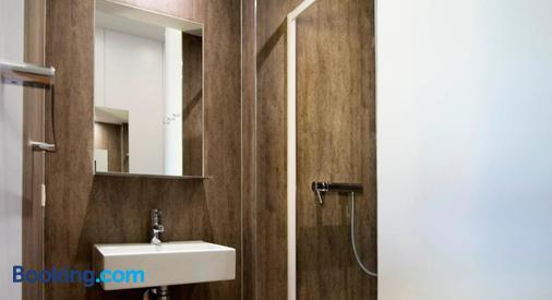 斯利普维尔青年旅馆 - 布鲁塞尔 - 浴室