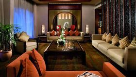 金茂三亚亚龙湾丽思卡尔顿酒店 - 三亚 - 休息厅