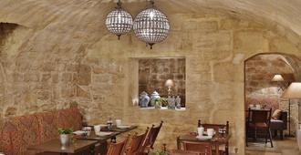 快乐文化R.吉卜林酒店 - 巴黎 - 餐馆