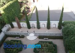 乐贝里尼酒店 - 里昂 - 户外景观
