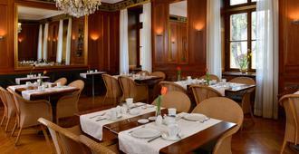 贝斯特韦斯特维多利亚酒店 - 弗莱堡 - 餐馆