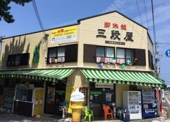三段屋旅馆 - 白滨町 - 建筑