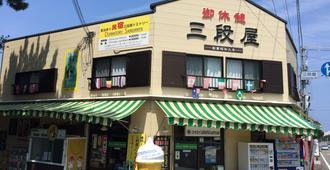 三段屋旅馆 - 白滨町