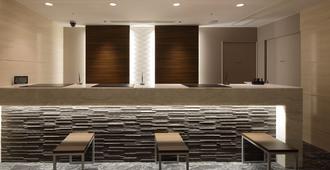 名古屋新干线口维雅酒店 - 名古屋 - 会议室