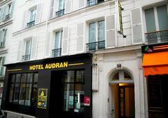 奥德兰酒店 - 巴黎 - 餐馆