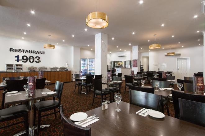 墨尔本南方大酒店 - 墨尔本 - 餐馆