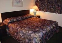 商务酒店 - 渥太华 - 睡房