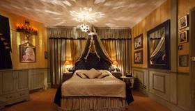 佩利罗科酒店 - 布赖顿 / 布莱顿 - 睡房
