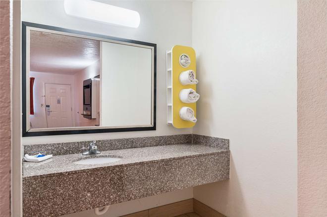 6圣安东尼奥汽车旅馆 - 嘉年华步道 - 圣安东尼奥 - 浴室