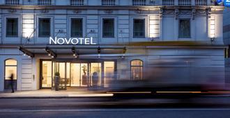 维也纳市诺富特酒店 - 维也纳 - 建筑