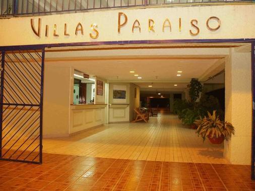 别墅帕莱索酒店 - 伊斯塔帕 - 大厅