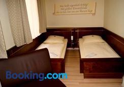 维尔慕斯普拉兹酒店 - 斯图加特 - 睡房